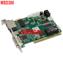 MSD300 LED sending card Full color LED Video Display Synchronous sending card RGB LED controller card(China)