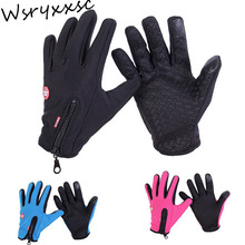 3 Colors Touch Screen Cool Motorcycle Gloves Moto Racing Gloves Ride Bike Driving BMX ATV MTB Bicycle Cycling Motorbike