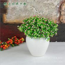 Short five grain Milan Milan 6 color options Yiwu simulation flowers and plastic flowers grass green artificial flowers white