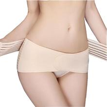Breathable Elastic After Pregnancy Belt Postpartum Bellyband Pelvic Belt Girdles Bandage Band Abdominal Support For Pregnancy(China)