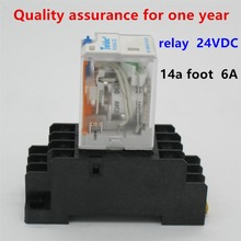 Compare Prices on Relay Mini 24v Online ShoppingBuy Low Price