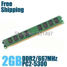 Brand New Sealed DDR2 667 / PC2 5300 2GB Desktop RAM Memory / Lifetime warranty / Free Shipping!!!(China)