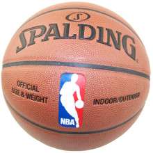 Instock Official Size 7 PU Indoor Outdoor Leather Basket Basketball Ball Training Equipment With Pin bola de basquete