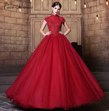 C.V Fashion Red Color Ball gown Bride wedding dress long design stand collar banquet Wine elegant red wedding gown