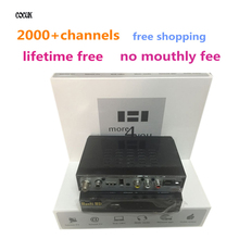 DHL free shopping best Arabic iptv box Satellite receiver free lifetime 2000+UK France Germany Sweden Norway USA Sport channel