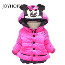 New children outerwear cotton winter Hooded coats Winter Jacket Kids Coat children's winter Girls clothing Thick Down & Parkas