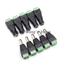 10 Pcs CCTV Cameras 2.1mm x 5.5mm Female Male DC Power Plug Adapter