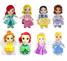 Princess Doll Collection Rapunzel Sofia Belle Little Mermaid Ariel Snow White Aurora Briar Rose Plush Toys For Girls Kids Gift(China)