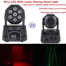 2 Unit Indoor Usage 500MW RG Two Color Moving Head Lights 6X8W RGBW 4IN1 CREE LEDs LED Moving Head Wash Lights For Disco KTV(China)