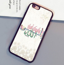 Muslim Surah Ikhlas Islamic Custom Cell Phone Case For iPhone 6 6S Plus 7 7 Plus 5 5S 5C SE 4S Soft Rubber Skin Back Cover Shell
