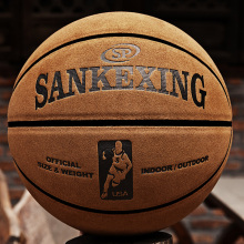 SANKWXING Brand High Quality Official Size 7 leather Basketball Balls Outdoor Indoor Mens Training Basket Ball basquete(China)