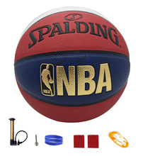 original basketball ball 74-655y NEW Brand High Quality Genuine  PU Material Official Size7Basketball free shipping