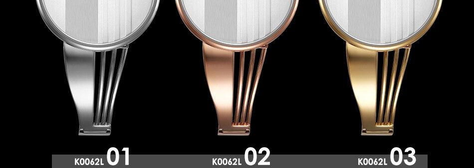 ساعة اليد سوار كوارتز  مطلية بالذهب 8