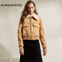 2017 winter khaki jacket imitation lamb fur collar imitation fur one deerskin leather motorcycle coat women short thickness