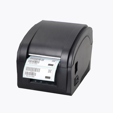 80mm Thermal barcode printer label sticker printer machine with big gear wheel support QR code printing shipping from russia