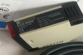 Free Shipping 2pcs/LOT NEW Switch sensor E3JK-R4M2 lens reflex<br><br>Aliexpress