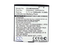 Battery For MOTOROLA XT701, XT702, XT711, XT720, A855 Sholes Android, A954, A956, A957, etc(China)