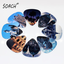 SOACH guitarlandscape  pick 10pcs 0.71mm ScenicBeauty two side earrings pick DIY design guitar accessries pick guitar picks