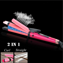 New styling tools 2 in 1110-220V Hair Straightener Hair Curler Tourmaline Ceramic curling wand Curling magic hair curlers(China)