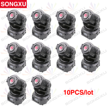 SONGXU 10pcs/lot 90W LED Moving Head 90w led moving head spot stage gobo light mini LED beam moving head stage light/SX-MH90A(China)