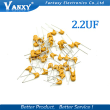 100PCS 2.2UF 20% 5.08MM 225 50V MLCC multilayer monolithic ceramic capacitor 0805