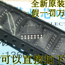 Free Shipping 100PCS 74HC08 74HC08D SN74HC08DR SOP14 Quad 2-Input Positive AND Gate SOP14