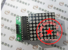 Free Shipping 10pcs MAX7219 Dot Led Matrix Module MCU LED Display Control Module Kit