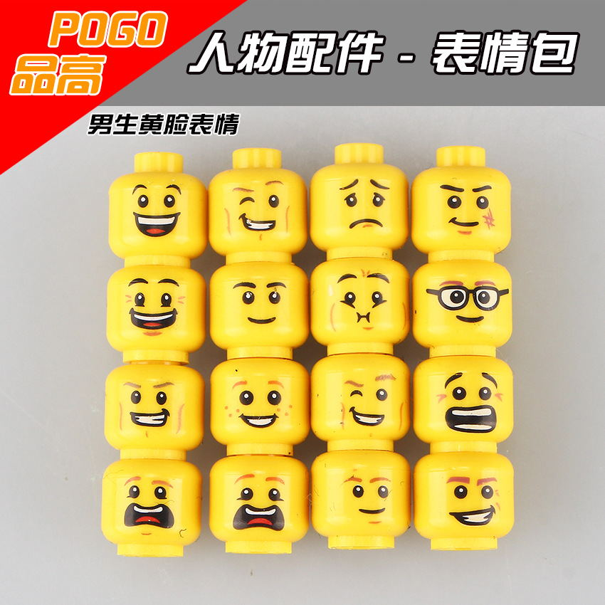 Super Heroes Yellow and Flesh Skin Color Cool Face Emoji Expression Minifigures Assemble Building Blocks Toys For Children Gift<br><br>Aliexpress