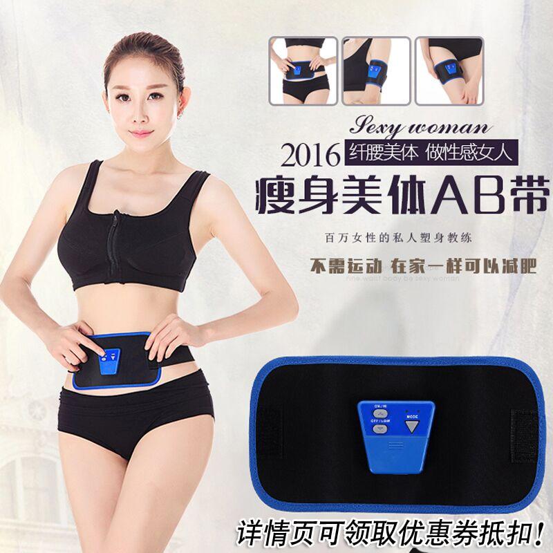 Thin waist slimming belt power plate body vibration equipment  reduce belly fat off machine instrument slimming machine<br>