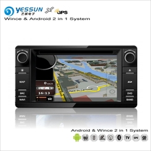 YESSUN For Mitsubishi Outlander / ASX / Montero G2 - Car Android Radio CD DVD Player GPS Navi Map Navigation Audio Video Stereo(China)