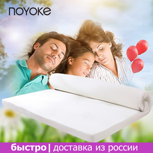 (Russia Store)NOYOKE Thickness 5cm High Density US Imports of Memory Foam Slow Rebound Memory Foam Soft Bed Bedding Mattress