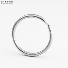 2017 Promotional Limited Free Shipping Direct Selling 50pcs 28mm Round Stainless Steel Split Key Rings keyring