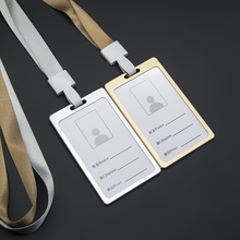 1pcs Vertical ID Name Card Case Aluminum Alloy Business Card Badge Holder with Neck Lanyard Strap Company Office Supplies