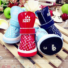PU Small Dog Boot Waterproof Anti-Slip Pet Shoes Autumn Dog Shoes For Teddy Red,Blue 4 pcs/set