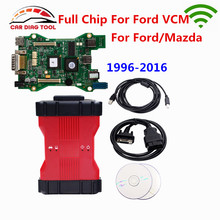 For Ford/Mazda WIFI Version Full Chip For Ford VCM2 IDS V101 Diagnostic Interface For Ford VCMII Multi-languages For FORD VCM(China)