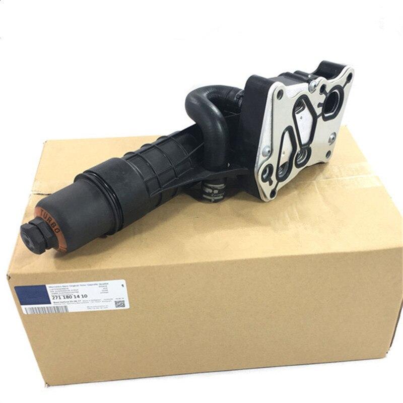Engine Oil Filter Housing Oil Cooler Module for MB C250 SLK250 1.8L  2711801410