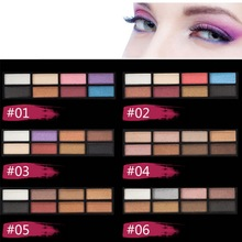 Multicolor Smoky Eyeshadow Palette Naked Palette Nude Shimmer Eye shadow maquiagem Makeup Earth Color Waterproof  8colors Beauty