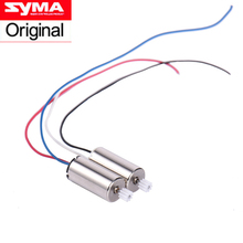 RC Quadcopter SYMA X5S / X5SC / X5SW / X9 Brushless Motor Model Toys High Quality 100% Original Silver Metal CW CCW Motor