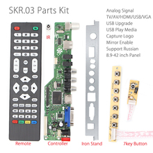 SKR.03 8501 Universal LCD LED TV Controller Driver Board TV/PC/VGA/HDMI/USB +7 Key button+Iron Stand Replace v29 v56 v59 Russian