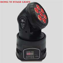 Factory arrive Dj lighting full color rgbw moving head stage light 7x12W led DMX Wash dj stage light disco party light(China)
