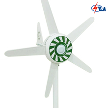 M-300-24 5 blades Wind turbine 24V Wind Generator 150W Kit Wind Electricity Full Power CE Start Up Wind Speed Low Noise