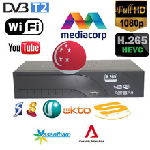 H.265 DVB-T2 1080P Singapore Mediacorp digital tv box Terrestrial Receiver with Ethernet Port Wifi Youtube(China)