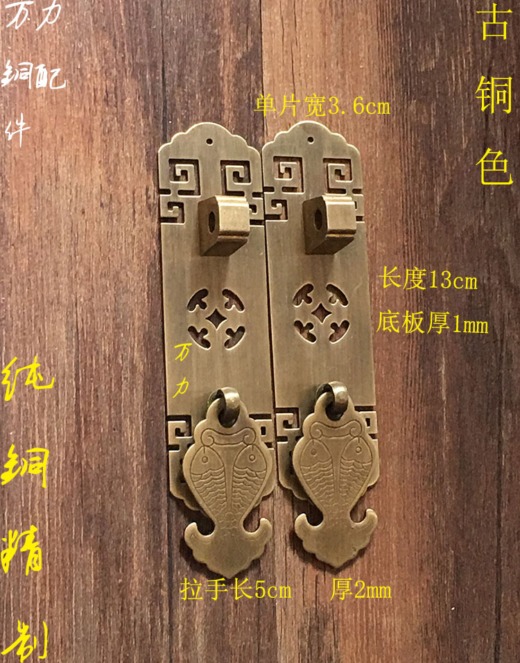 Chinese antique bronze handle a pure straight vertical wooden cabinet door handle classical copper lines<br>