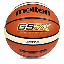 2017 New Official Size 7 Molten GS7X Basketball Ball PU Leather Men's Basket Basketball Ball Free Gifts With Net Needle Ray Alle(China)