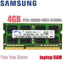 Samsung1GB 2 gb 4 gb 8 gb 2g 4g PC2 PC3 DDR2 DDR3 667 mhz 800 mhz 1333 hz 1600 mhz 5300 s 6400 8500 10600 ECC Laptop speicher notebook RAM(China)