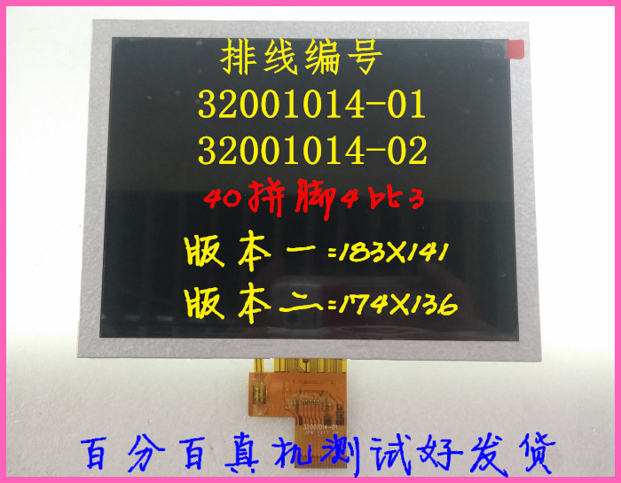8 inch P85 32001014-01 electric  U10GT 02 LCD screen display screen<br>
