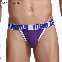 Buy Gay Men Underwear Sexy Men's Thong Erotic Man Jockstrap Underpants Mens Thongs G Strings Mens Underwear Male Sexy Tangas Sex