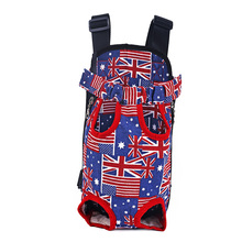Pet Backpack Dog Bag Chest Pack Dog Carrier Legs Out Front Style Pet product accessories Chinese factory direct(China)