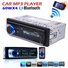 1 Din 2.5 Inch Car Radio Stereo Player MP3 MP5 Multimedia Autoradio Car Audio Player with Bluetooth Remote Control USB AUX FM