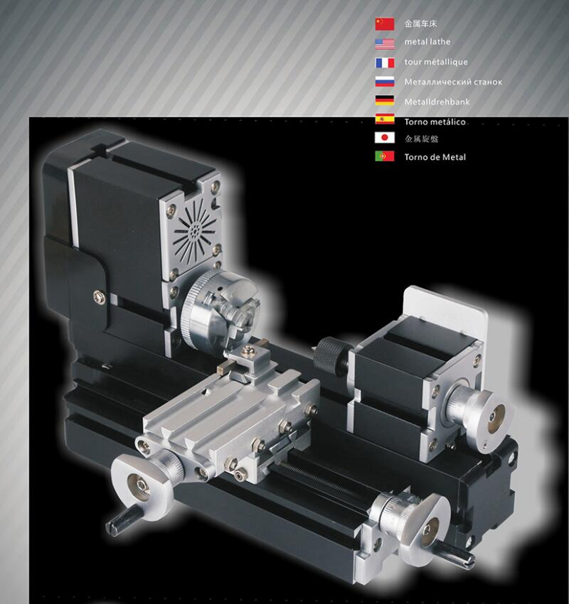 Metal latheTZ20002M-4